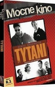 Tytani DVD, Gregory Allen Howard