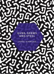 GUNS, GERMS AND STEEL(SPECIAL ED,